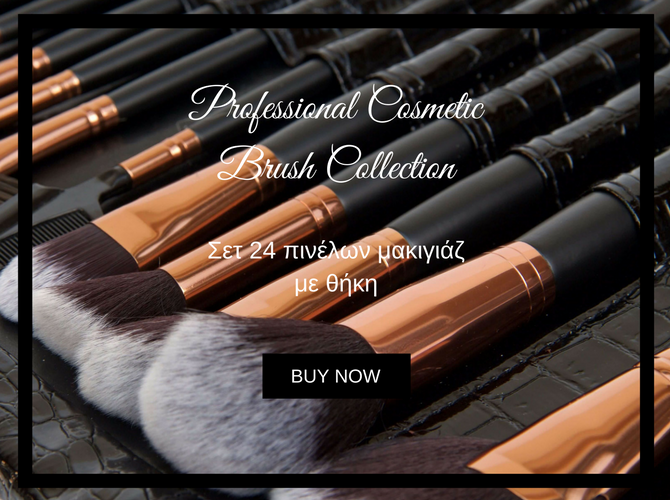 Professional CosmeticBrush Collection